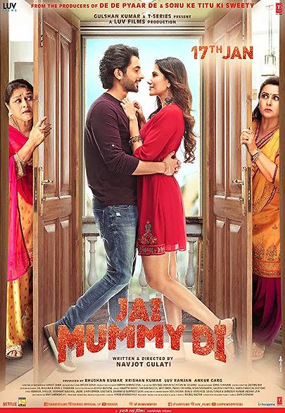 Jai Mummy Di (2020).jpg