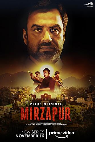 Mirzapur Season 1.jpg