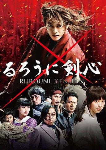 Rurouni Kenshin 2012.jpg