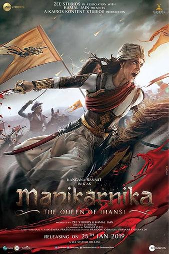 Manikarnika The Queen of Jhansi (2019).j