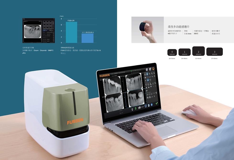 Fussen Imaging Plate Scanner F200繁中_頁面_2