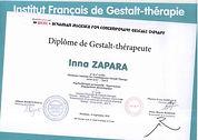 диплом гешталь терапевта французского института гештальт терапи
