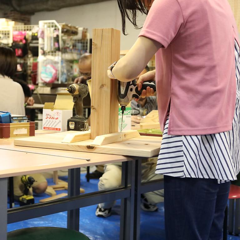 第2弾 テーブル・イス・プランター お好きなものを 〜参加費:3500円〜