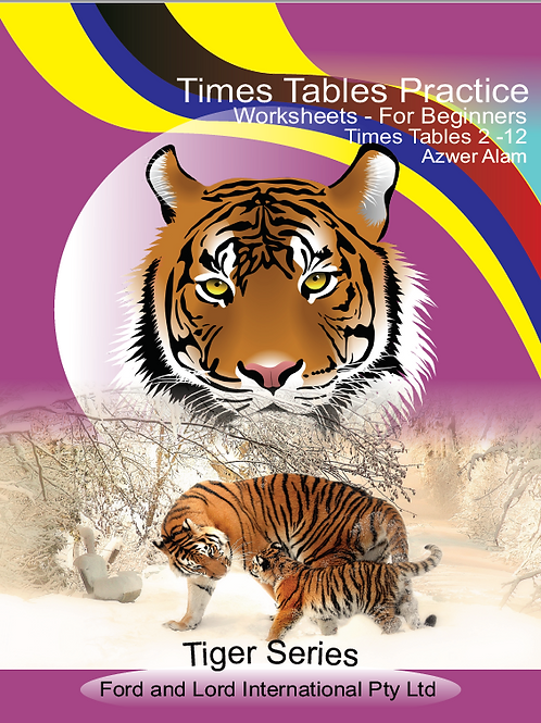 Times Table Practice Worksheets - Digital Download PDF