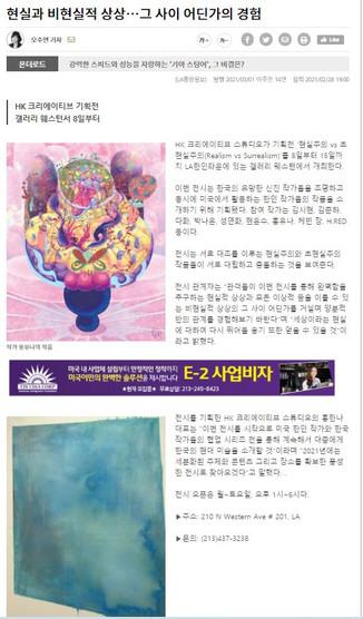 중앙일보2.JPG