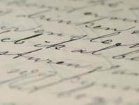 Auto Writing