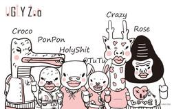 醜醜動物園
