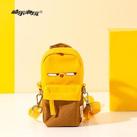 Warbie背包式多功能筆袋
