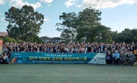 호주 브리즈번 월드옥타 무역스쿨서 80여 수료생 배출 (월드코리안 뉴스)