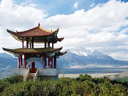 paysage chinois.jpg