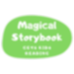 Magical storybook logo.png