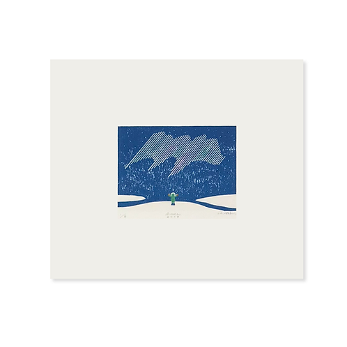 Printing Sheet | Aurora