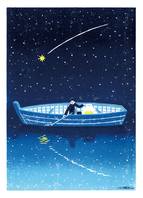星集め -水鏡-