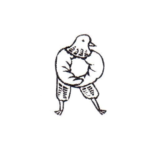 Bird Alphabet - R