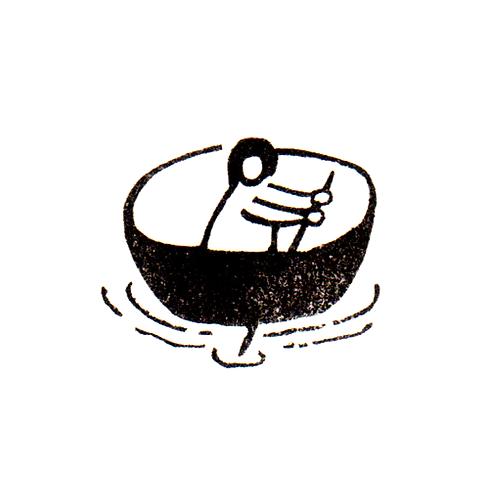 Row a bowl