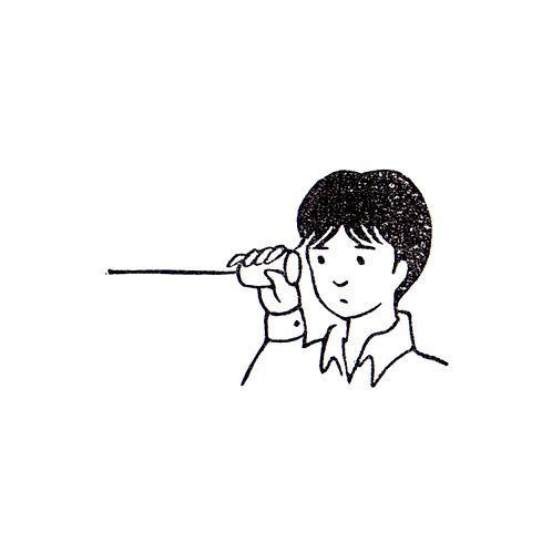 Yarn Phone - Boy