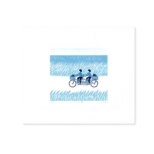 Printing Sheet   Gentle Breeze
