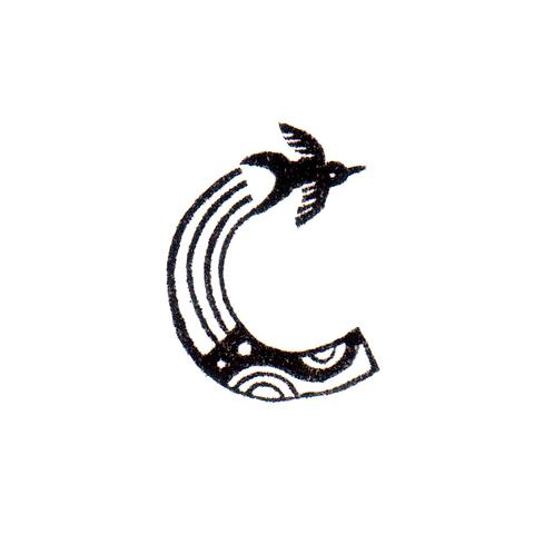 Bird Alphabet - C