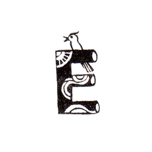 Bird Alphabet - E