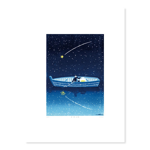 Printing Sheet | A Starlit Night