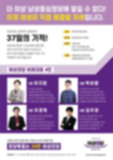 여성의당-선거공보물-4p_4페이지.png