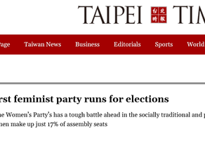 [Taipei Times]S Korea's first feminist party runs for elections