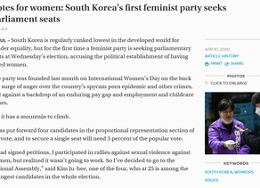 [The Japan Times]Votes for women: South Korea's first feminist party seeks parliament seats