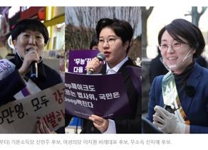 [여성신문][여성논단] '여성 정치세력화' 새 판 짜기 시작됐다