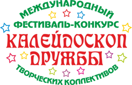 фестиваль калейдоскоп дружбы алушта москва
