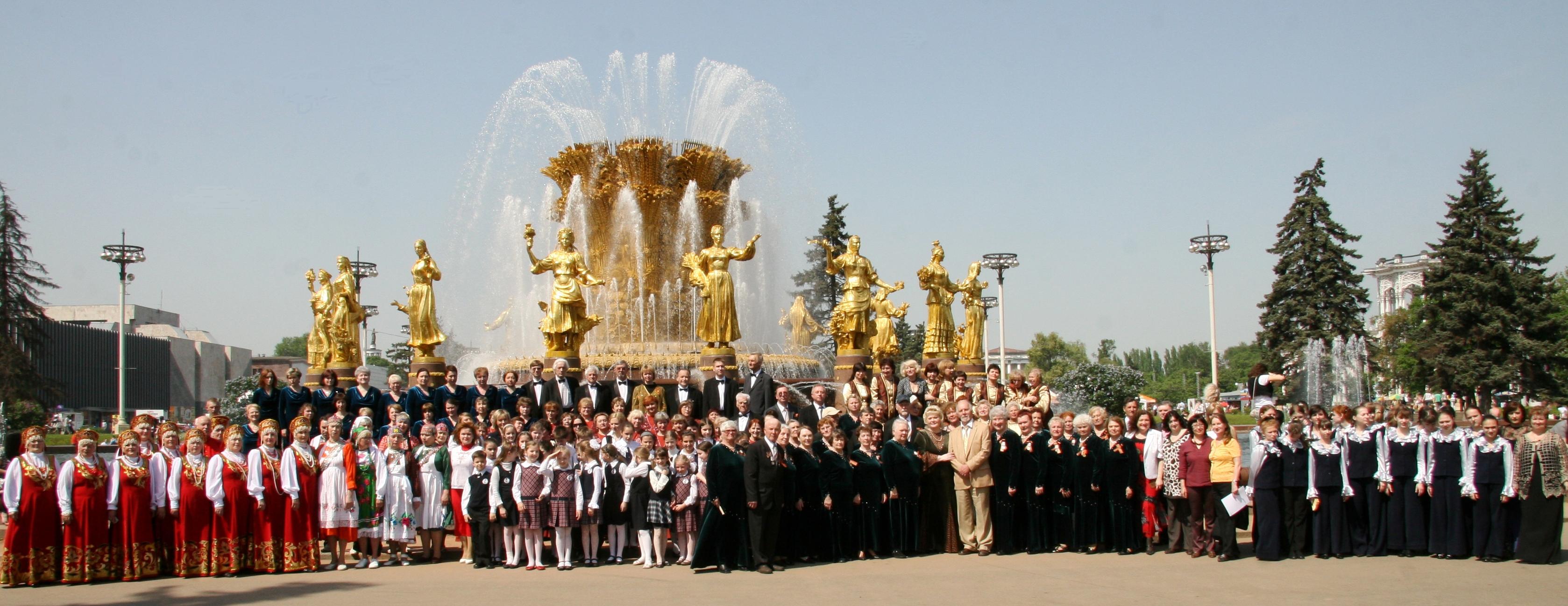 фестиваль москва - город мира