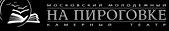 МКТ_ЛОГО_ЧРН2-300x55.png