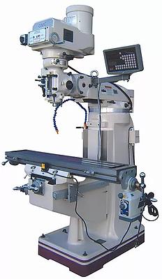 Vertical Knee Type Mill - GMM-949VPKG