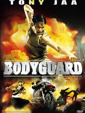 the-bodyguard-movie-cover.jpg