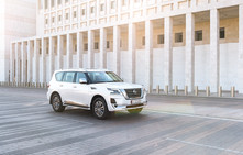 The 2020 Nissan Patrol