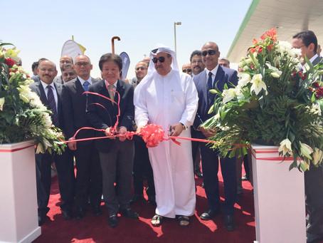 AAB Opens Shahaniya Express Service Center