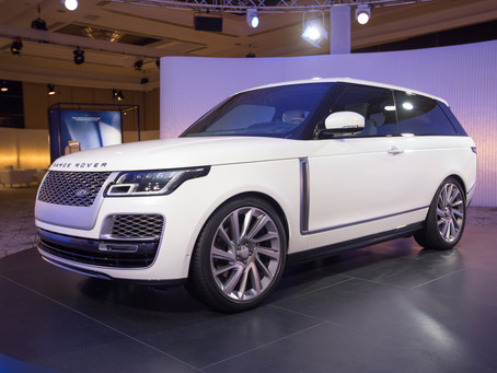 LUXURY FIRST: RANGE ROVER SV COUPÉ MAKES ITS FIRST APPEARANCE IN QATAR ACROSS THE REGION