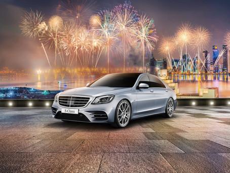 Nasser Bin Khaled Automobiles presents Special Offer on Mercedes-Benz S-Class celebrating Qatar Nati