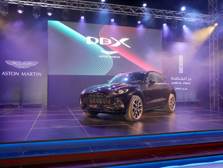 Aston Martin Dbx unveiled in the middle east