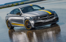 Know the Car | Mercedes-AMG C63 Coupe Edition 1