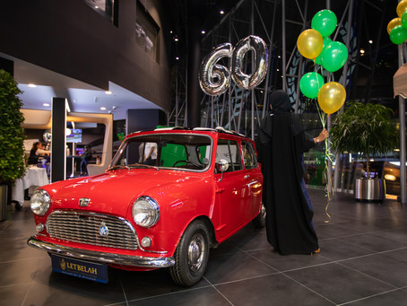 Alfardan Automobiles unveils new MINI 60 Years Limited Edition car to celebrate 60th anniversary of