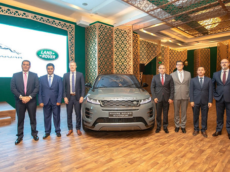 NEXT-GENERATION RANGE ROVER EVOQUE ARRIVES AT ALFARDAN PREMIER MOTORS SHOWROOMS IN QATAR