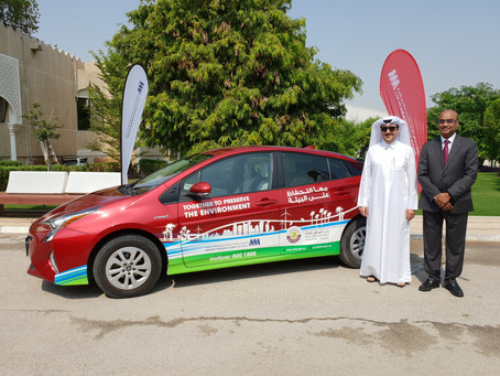 AAB and Public Parks Department Partners in Reducing Qatar's Carbon Footprint with Hybrid Vehicles