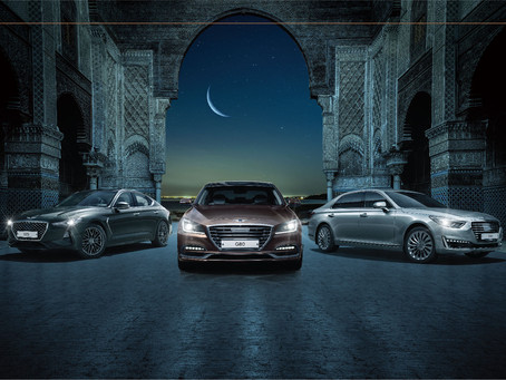 Genesis launches exclusive offer during the Holy Month of Ramadan