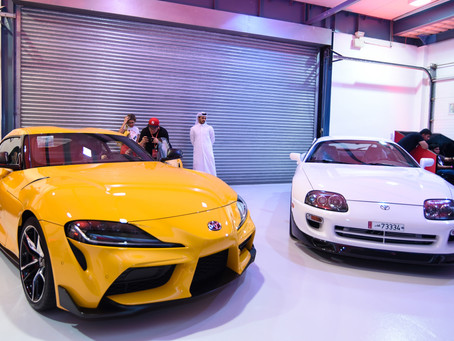 AAB launches The Legendary 2020 GR Supra in Losail International Circuit