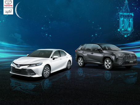 In the Month of giving, AAB is giving away a RAV4 HEV & Camry HEV as part of their Ramadan Promo