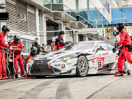 GAZOO Racing's Lexus LC triumphs in SP-PRO   class at ‎24 Hours of Nürburgring 2019‎