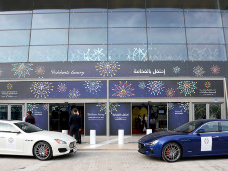 Maserati Qatar is the official car sponsor for the 15th edition of the Doha Jewellery and Watches Ex