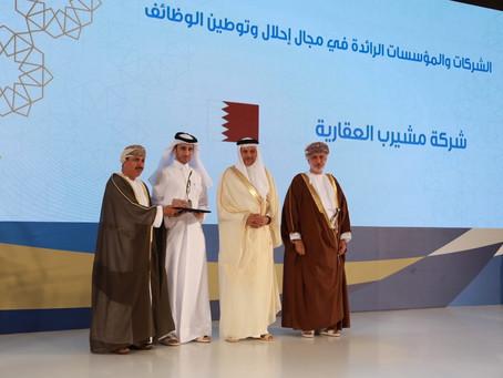 Msheireb Properties Recognised for Best Nationalisation Efforts in GCC