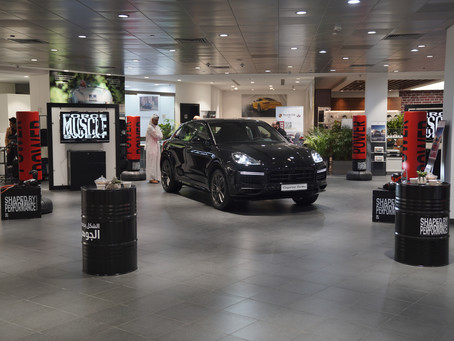 Porsche Centre Doha welcomes the Cayenne Coupé