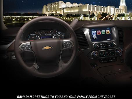 Jaidah Automotive Offers Generous Deals this Ramadan